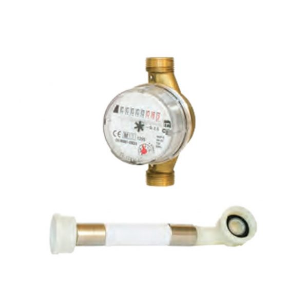 Water Meter (inc hose)